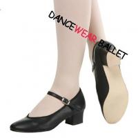 Buy cheap Western Character Shoes Cabaret And Chorus Dance Shoes product