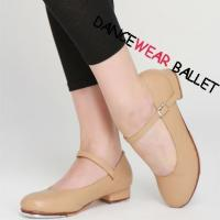 Buy cheap Cow Leather Low Heel Tap Dance Shoes product