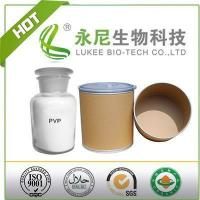 Buy cheap High Quality PVP/VA 64 Copolymers Vinylpyrrolidone with Vinyl Acetate Copolymer product