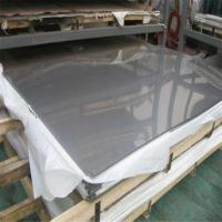 Buy cheap PVD Coated Stainless Steel Sheet product