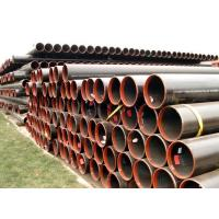 Steel Pipe Heat-expanded steel pipes