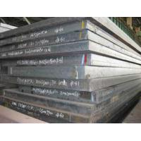 Buy cheap Pvd Coating Stainless Steel Sheet Products For Interior Decoration product