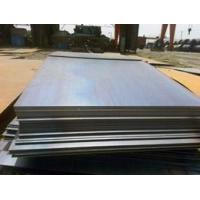 Buy cheap Hot Rolled Heavy Steel Plates product