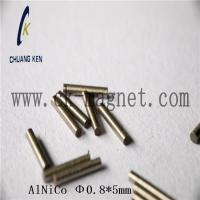 Buy cheap Sintered and Cast AlNiCo Magnet product