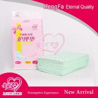 Buy cheap Ankexin series Puerperal nursing pad product