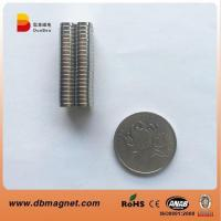 Buy cheap N45 Strong Disc Neodymium Magnets from wholesalers