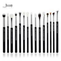 Buy cheap Health, Beauty & Personal Care make up brushes product