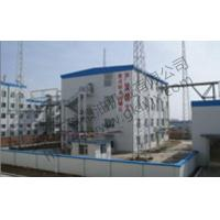 Buy cheap Extraction Plant Appearance product