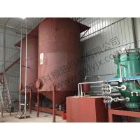 Buy cheap Shandong Zibo 100 tons of diesel bleaching production line product