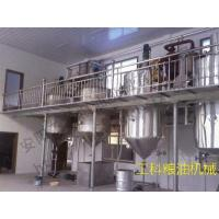 Buy cheap Tea seed oil refining equipment product