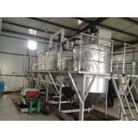 Buy cheap Grape seed oil refining section product