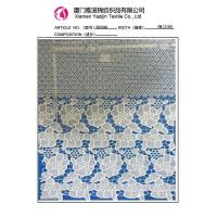 China Chemical Lace Fabric 100% Polyester Chemical Purple Colour Embroidery Chantilly Lace Fabric on sale