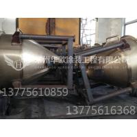 Spray powder equipment Powder equipment material