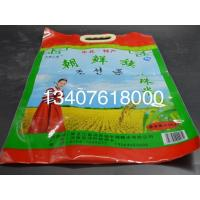 Buy cheap Yantai plastic color printing bags, plastic composite packaging manufacturer/producer price from wholesalers