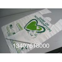 Beijing plastic shopping bags manufacturer/producer price