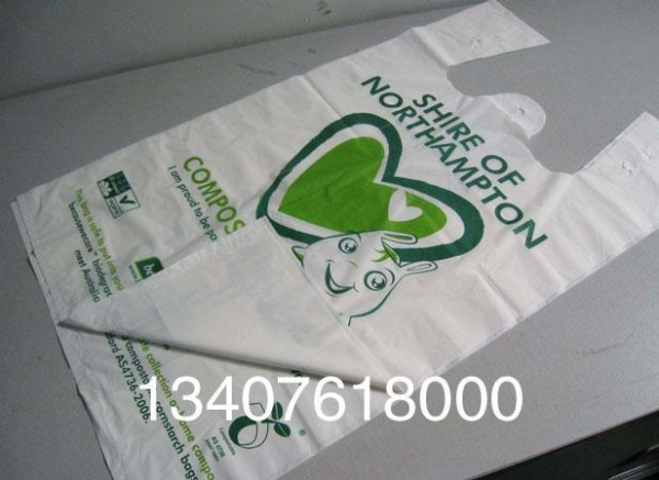 Quality Beijing plastic shopping bags manufacturer/producer price for sale