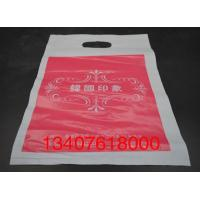 Buy cheap Rizhao clothes bag production, sunshine clothing bags wholesale manufacturers product