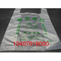 Buy cheap Yantai plastic bag manufacturer/producer price product