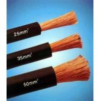Buy cheap Copper Wire Rubber Insulated black natureal rubber flexible welding cable product