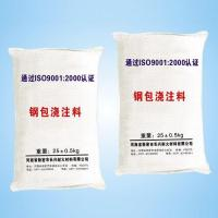 Buy cheap Ladle Refractories name: Ladle castable product