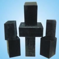 Buy cheap Ladle Refractories name: Magnesium aluminum carbon brick, alumina magnesia product
