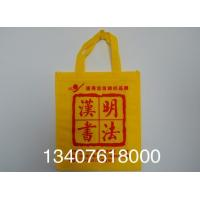 Buy cheap Shandong rizhao non-woven bag factory/non-woven bags wholesale from wholesalers