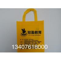 Buy cheap Shandong Qingdao non-woven bag/environmental protection bags/manufacturer/producer price from wholesalers