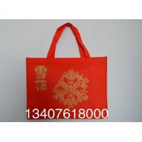 Buy cheap Promotion Bags Rizhao non-woven bag manufacturer from wholesalers