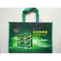 Buy cheap Promotion Bags Gold Tsingtao from wholesalers