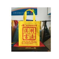 Buy cheap Promotion Bags Hamming calligraphy from wholesalers