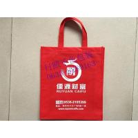 Buy cheap Promotion Bags Confucian wealth from wholesalers