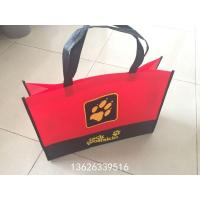 Buy cheap Promotion Bags Jack wolfskin from wholesalers