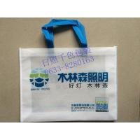 Buy cheap Promotion Bags Linsen lighting from wholesalers