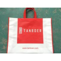Buy cheap Promotion Bags Tanboer from wholesalers