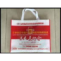 Buy cheap Promotion Bags Yongan automotive products from wholesalers