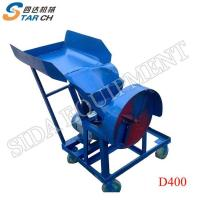 Buy cheap Cassava Processing Equipment Cassava Chips Cutting Machine product