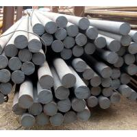 Buy cheap 1045 steel round bar product