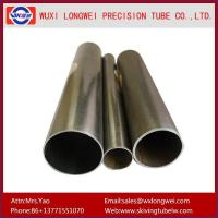 Buy cheap Honed Tube ST52 Steel /2 Inch Hydraulic Seamless Tube product