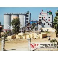 Complete set of equipment Equipments for 500,000tons per year cement grinding process