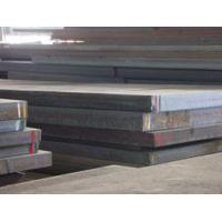 Buy cheap 20mm Thickness Black HR CR Mild ST37 Steel Plate With High Quality On Sales product