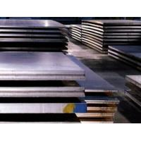 Buy cheap steel plate st37 product