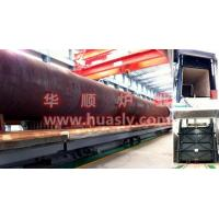 Large-sized pressure vessel car bottom heat treatment furnace