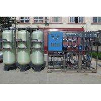 Silicon material silicon product zl-gcp001 ultrapure water cleaning equipment