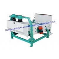 Buy cheap High Efficient vibrating screen product