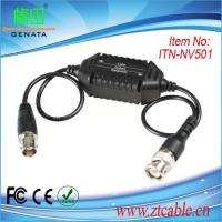 China Products CCTV Video Ground Loop IsolatoR/ITN-NV501 on sale