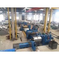 Buy cheap Cold Rolled Steel Slitting Line product