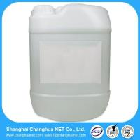 China Hydrogen Fluoride, Hydrofluoric Acid HF, HF 70%, HF 55% Cas 7664-39-3 on sale