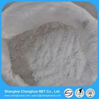 Buy cheap Cryolite, Synthetic Cryolite, Trisodium hexafluoroaluminate Cas 15096-52-3 from wholesalers