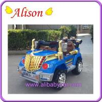Buy cheap Stroller & Push car C02011 toy cars for sale product