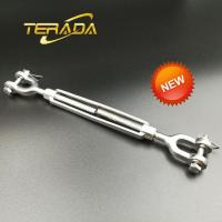 Buy cheap 316 Stainless Steel Metal 1/4 Small Jaw and Jaw US Type forged Turnbuckle Hardware product